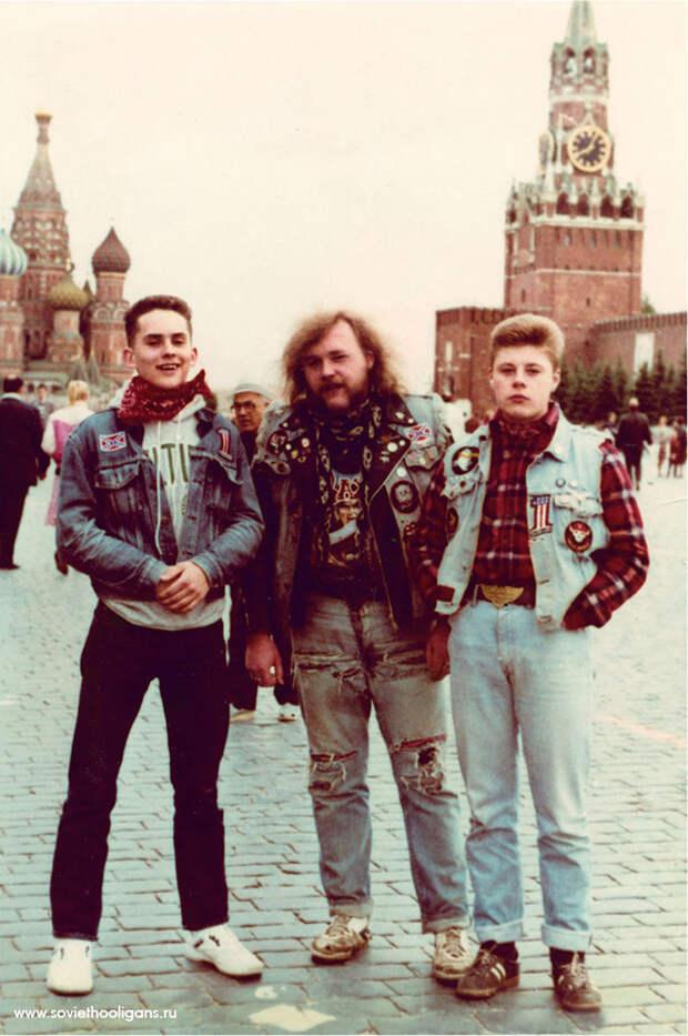 Неформалы 80-х