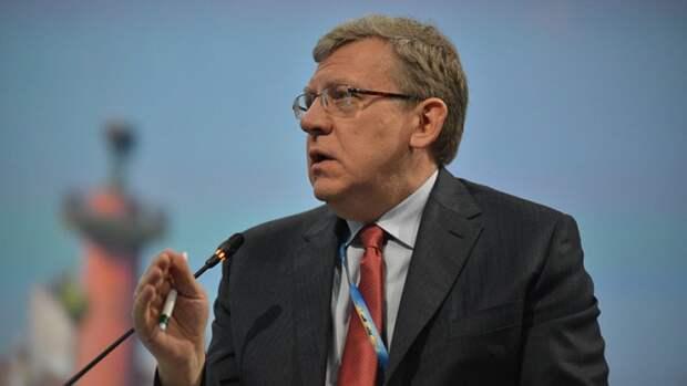 Кудрин рассказал об отсутствии у граждан РФ чувства налогоплательщика.