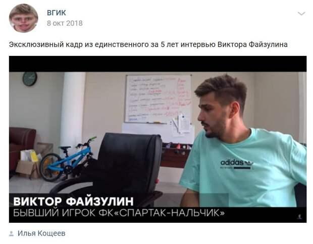 Легенда «Зенита» Виктор Файзулин вернулся в футбол: стал директором клуба «Акрон», за который выступает Маркс Ленин