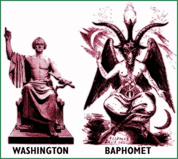 Сети педофилии и сатанизма, и их международная структура.
