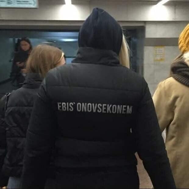 Хотели бы такую куртку?