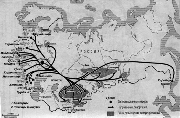 Возвращение депортированных народов: планировалась ли межнациональная конфликтность?