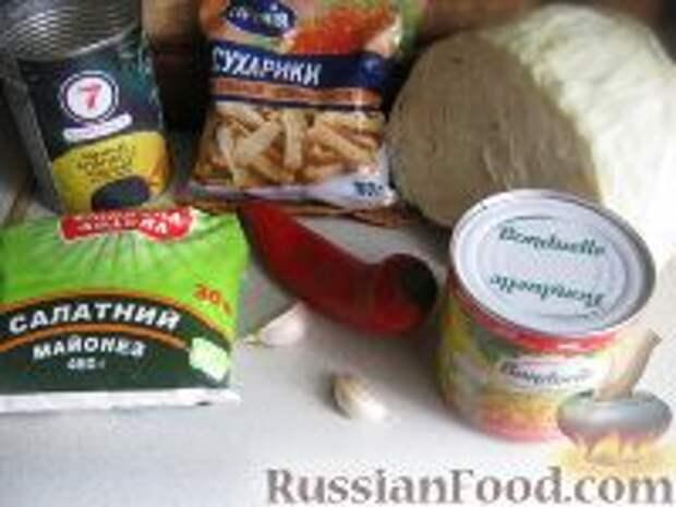 Фото приготовления рецепта: Капустный салат с чесноком - шаг №1