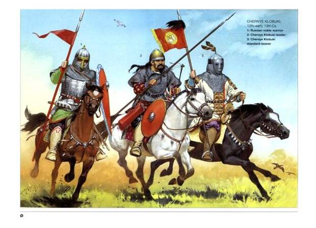 Воины Киевской Руси (750-1250 гг.)