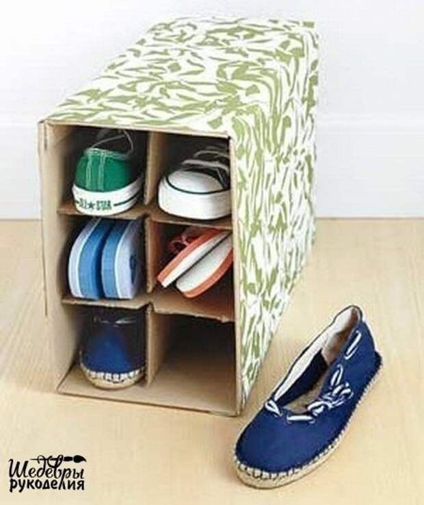 Готовая коробка для хранения обуви