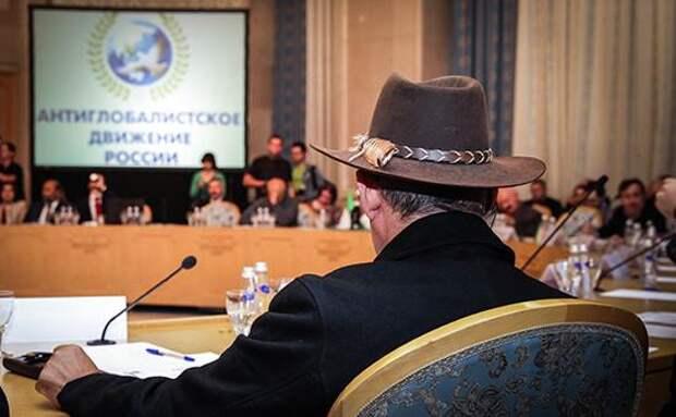 В Москве прошел съезд сепаратистов со всего мира