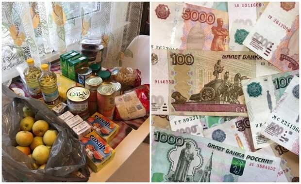 Компенсация питания школьникам с ОВЗ: 12 муниципалитетов Кубани пошли навстречу