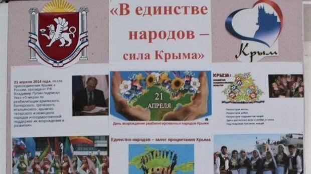 В Красноперекопском районе прошли мероприятия, посвященные Дню возрождения реабилитированных народов Крыма