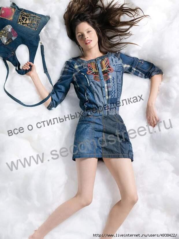 Старые джинсы. Выбросить нельзя, переделать