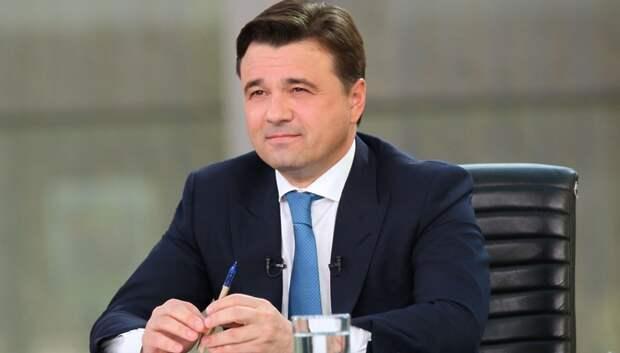Воробьев вошел в топ‑3 медиарейтинга глав регионов России в сфере ЖКХ за сентябрь