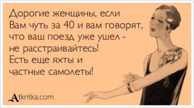 https://ic.pics.livejournal.com/the_bestova/31413542/356448/356448_600.jpg