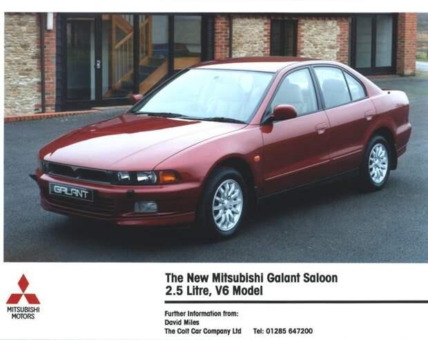 Mitsubishi Galant/Legnum