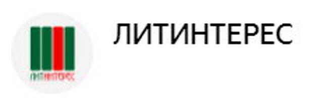 Джонни Депп о Маяковском