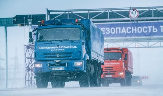 Вместе будут развивать беспилотный транспорт власти ХМАО и«Газпром нефть»