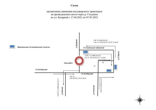 Из-за ремонта моста на улице Базарной автобусы будут ходить по другому маршруту
