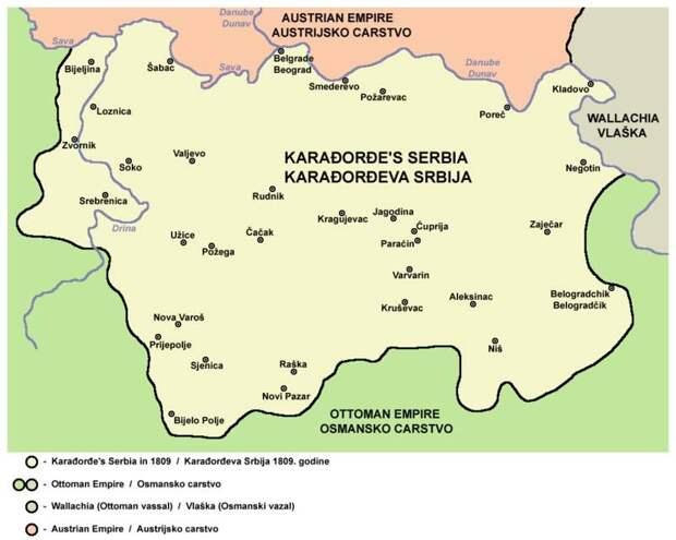 «Вода в Дрине течёт холодная, а кровь у сербов – горячая»
