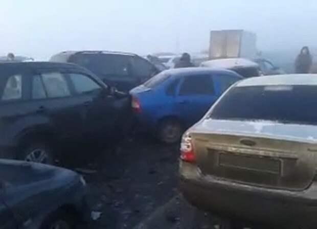 Три десятка автомобилей столкнулись в Подмосковье из-за тумана (ВИДЕО)