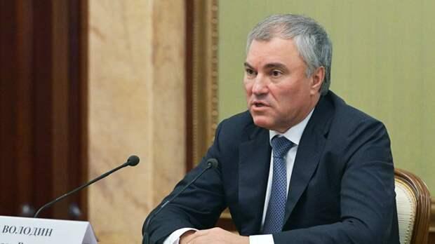 Володин: делегации России не стоит принимать участие в сессии ПАСЕ
