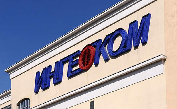 Семья основателя «Ингеокома» бросает девелоперский бизнес и продает «Атриум»