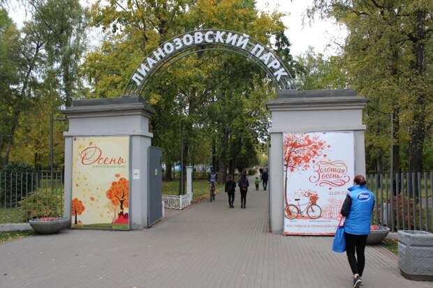 Бесплатная экскурсия по Лианозову познакомит с историей района