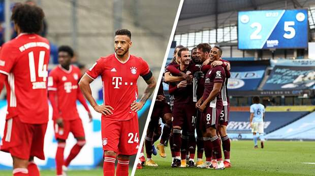 Топ-клубы, это что вообще было? «Бавария» получила 4 от «Хоффенхайма», «Ман Сити» — пятерку от «Лестера»