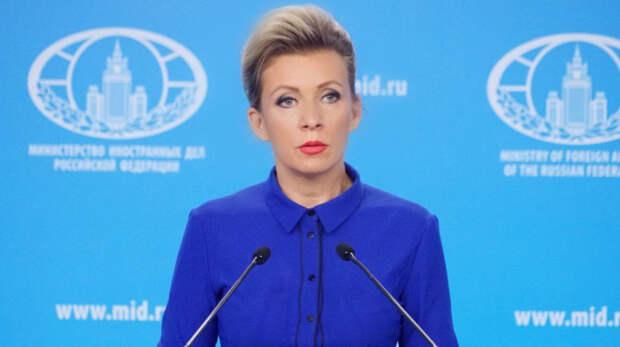 """Захарова указала на политизацию """"оружейных"""" расследований Чехии и Болгарии"""