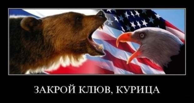 Фиона ХИЛЛ, «The Globalist», (США): Вновь обретенная сила России