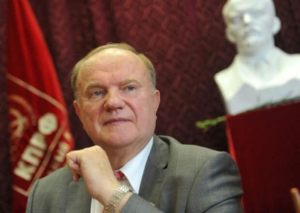 Зюганов назвал провокационной инициативой конкурс на концепцию использования Мавзолея без Ленина