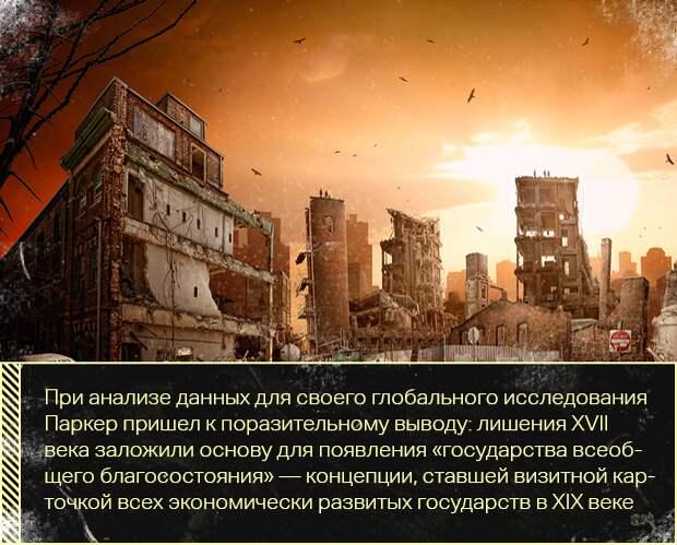 9 после аппокалипсиса