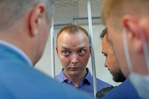 В России 37-ой год : изменники и убийцы косяком пошли!
