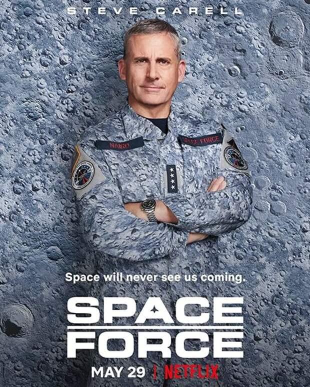 Новый трейлер к сериалу «Космические войска»