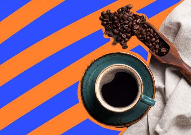 Домашний скраб из кофе: 13 рецептов для вашей красоты