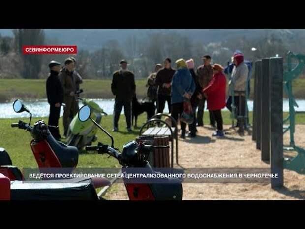 Вода будет из крана: для жителей Черноречья разрабатывают проект водопровода