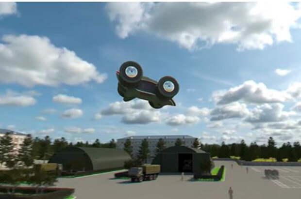 Россия начала создание аэромобиля