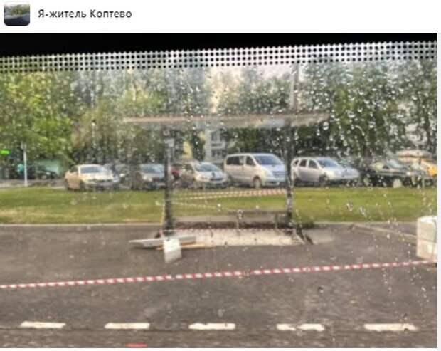Новая остановка на Михалковской «лишила» жителей парковочных мест
