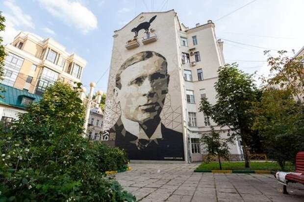 Тайны булгаковской Москвы