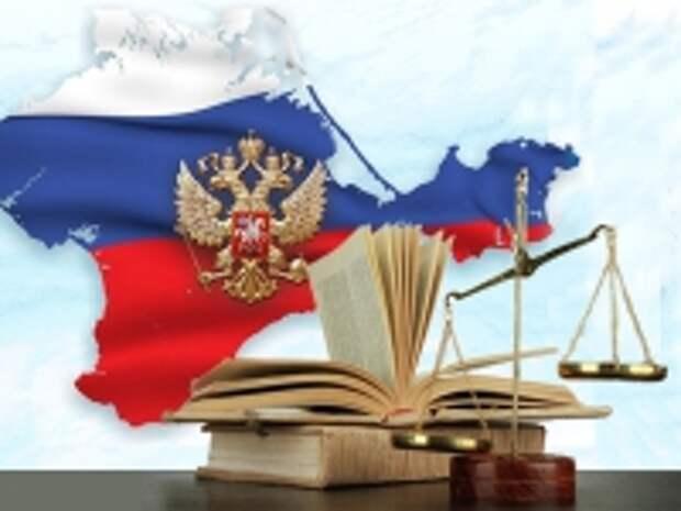 ПРАВО.RU: Минэкономразвития сократило расходы на развитие Крыма на 1,4 млрд рублей