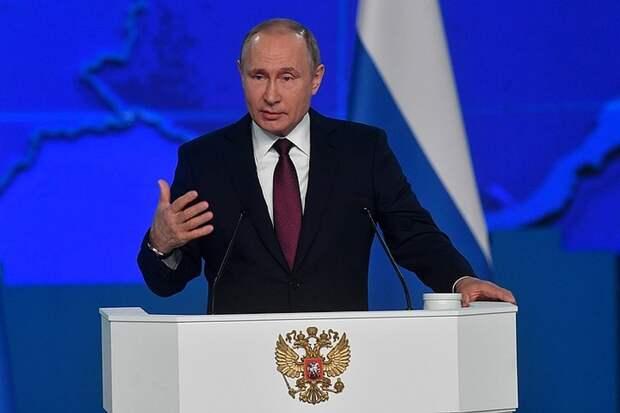 Главное – развитие России!