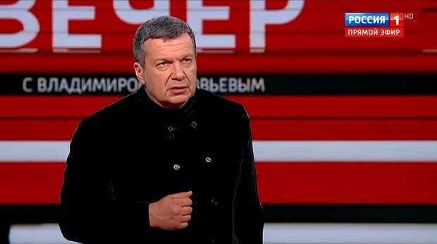 Ковтун является «самым дорогим» гостем эфиров. «Его месячный заработок с от 500 до 700 тысяч рублей