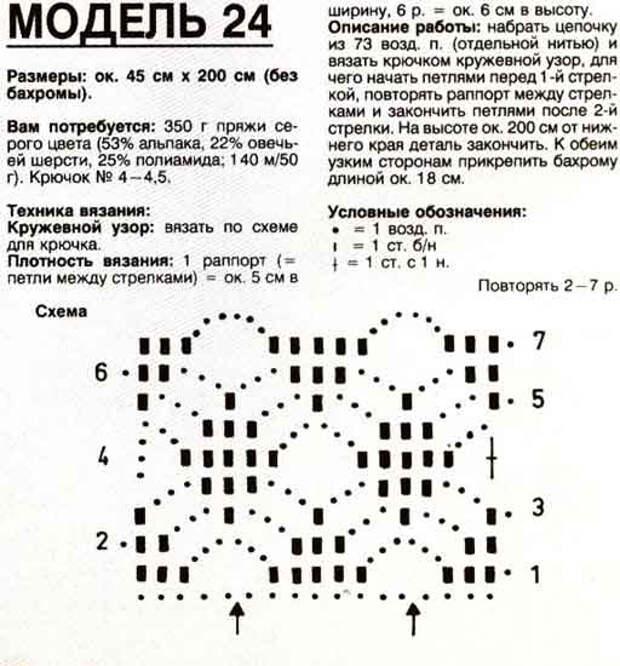 191a (512x550, 174Kb)