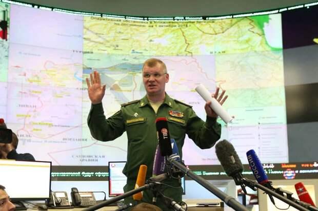 Нас опять «умыли» в Сирии. Сбит самолёт погибли 15 военнослужащих