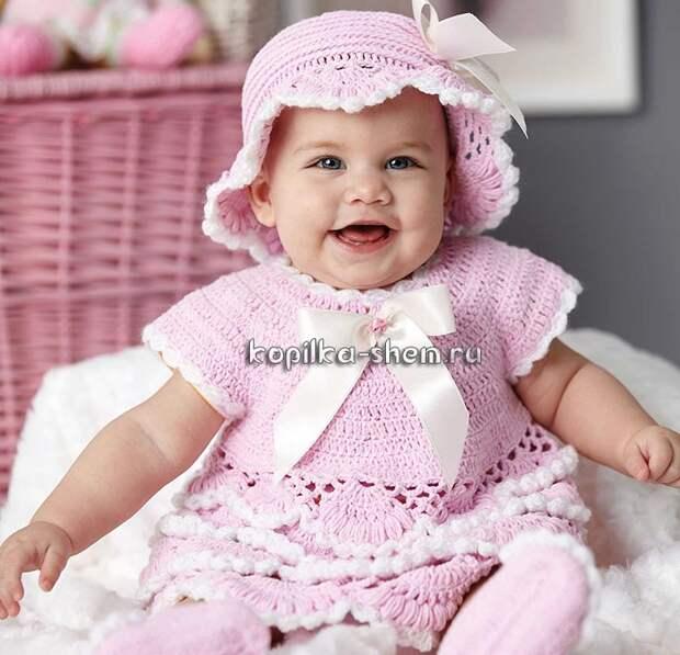 Нарядный комплект для девочки 6-9 месяцев. Описание вязания