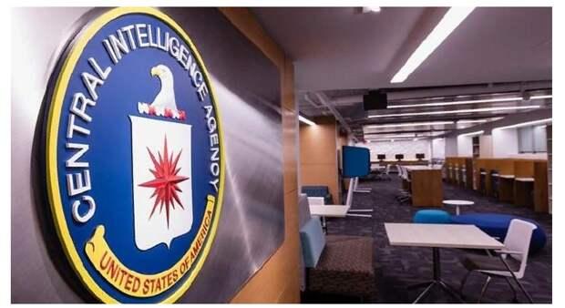 ЦРУ рассекретило документы об «агенте Гитлера» Бандере