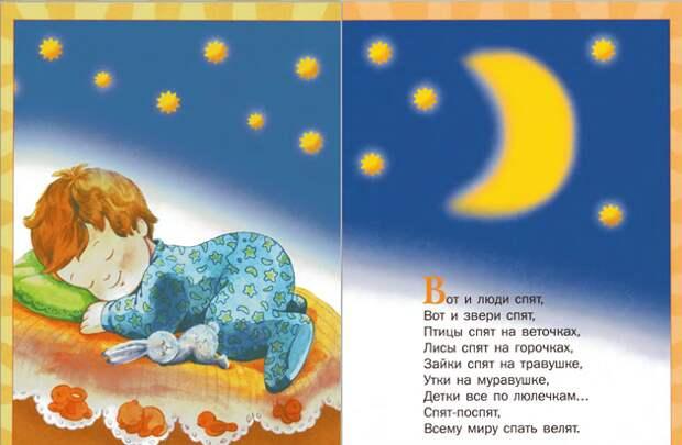 День-и-ночь.png