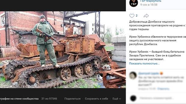 Защитникам «Русского мира» выносят приговоры. А мы молчим?