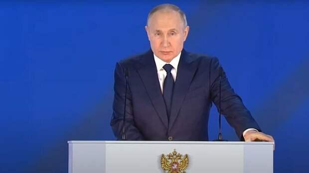 Путин отметил важность сохранения устойчивой государственно-политической системы России