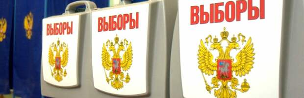 Сайт «Карелия.Ньюс» публикует условия размещения предвыборной агитации