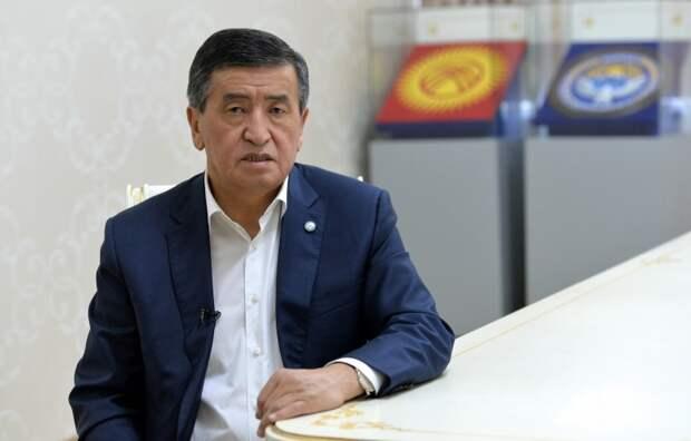 «Я не держусь за власть»: президент Киргизии добровольно оставил свой пост