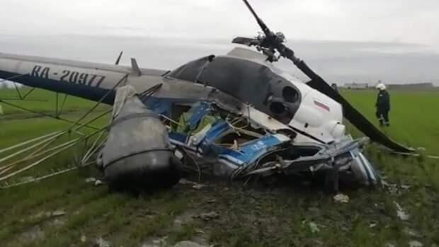 Следственный комитет завел дело после падения вертолета под Краснодаром