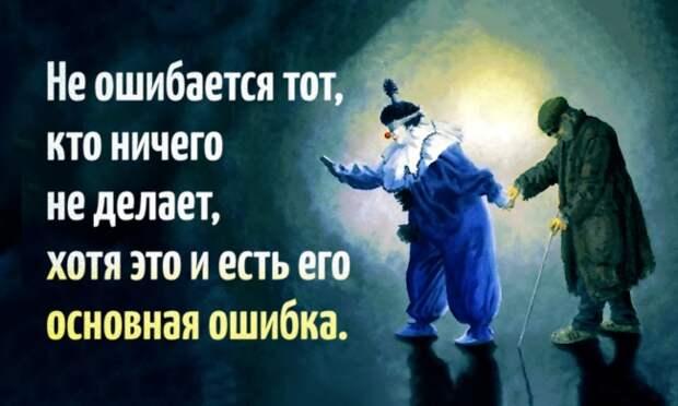 20 цитат Алексея Толстого о нас